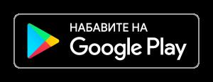 Skini Aplikaciju Benzinske pumpe na Google Play